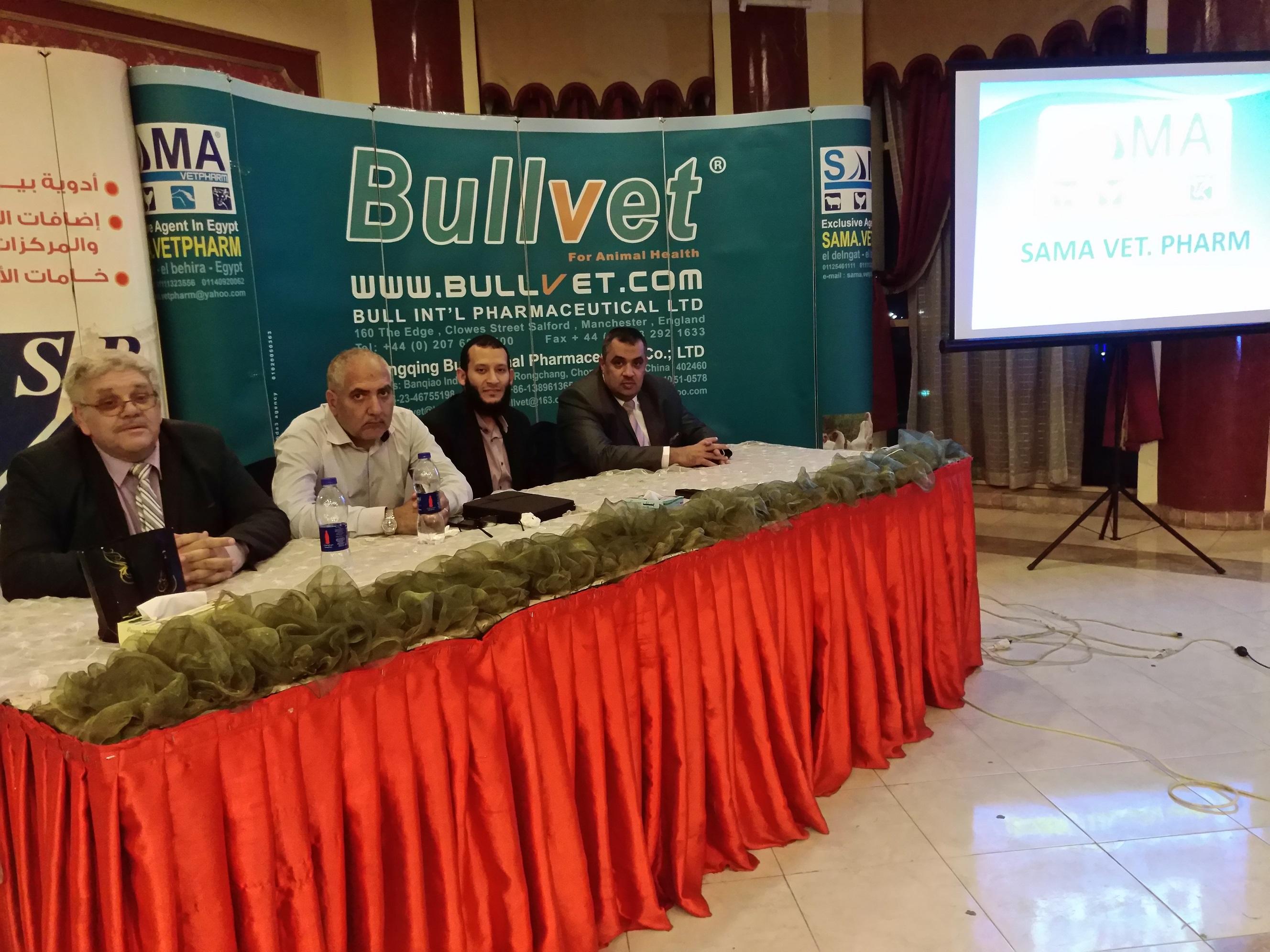 Scientific Conference in Fayoum