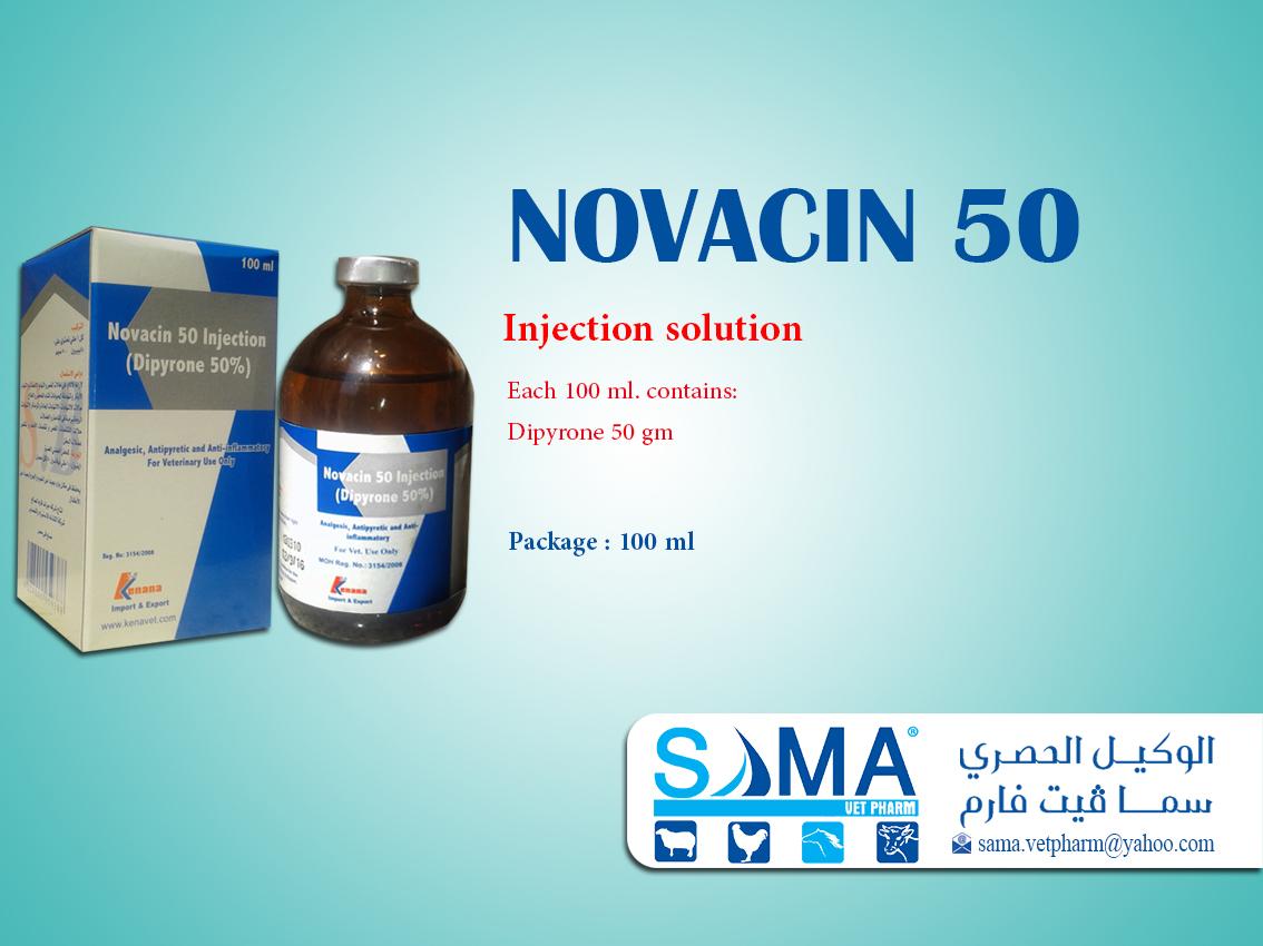 Novacin 50