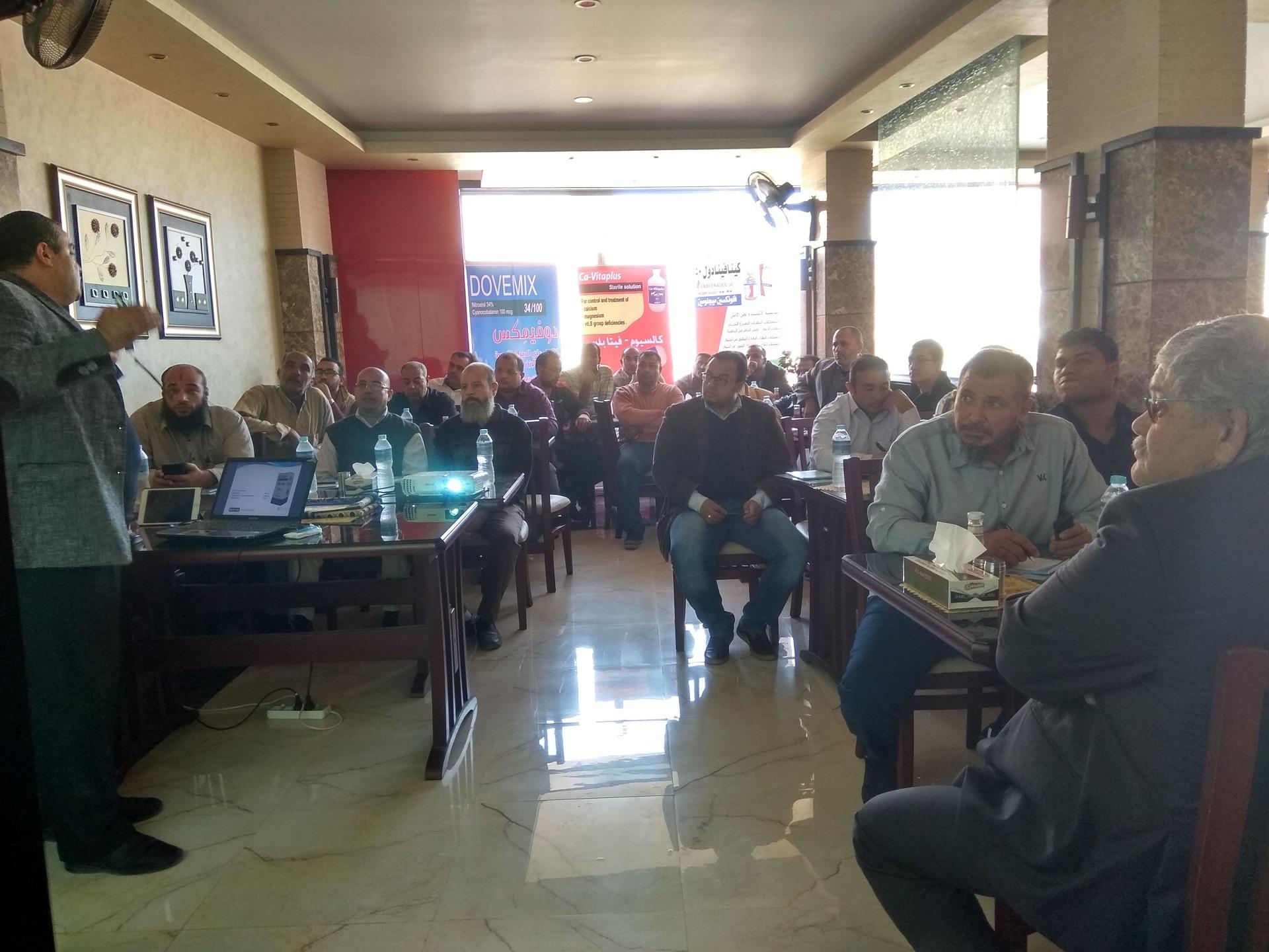 Markaz Badr seminar