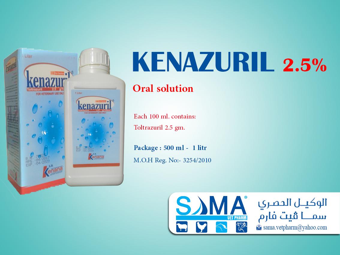 Kenazuril 2.5 % (Oral solution)