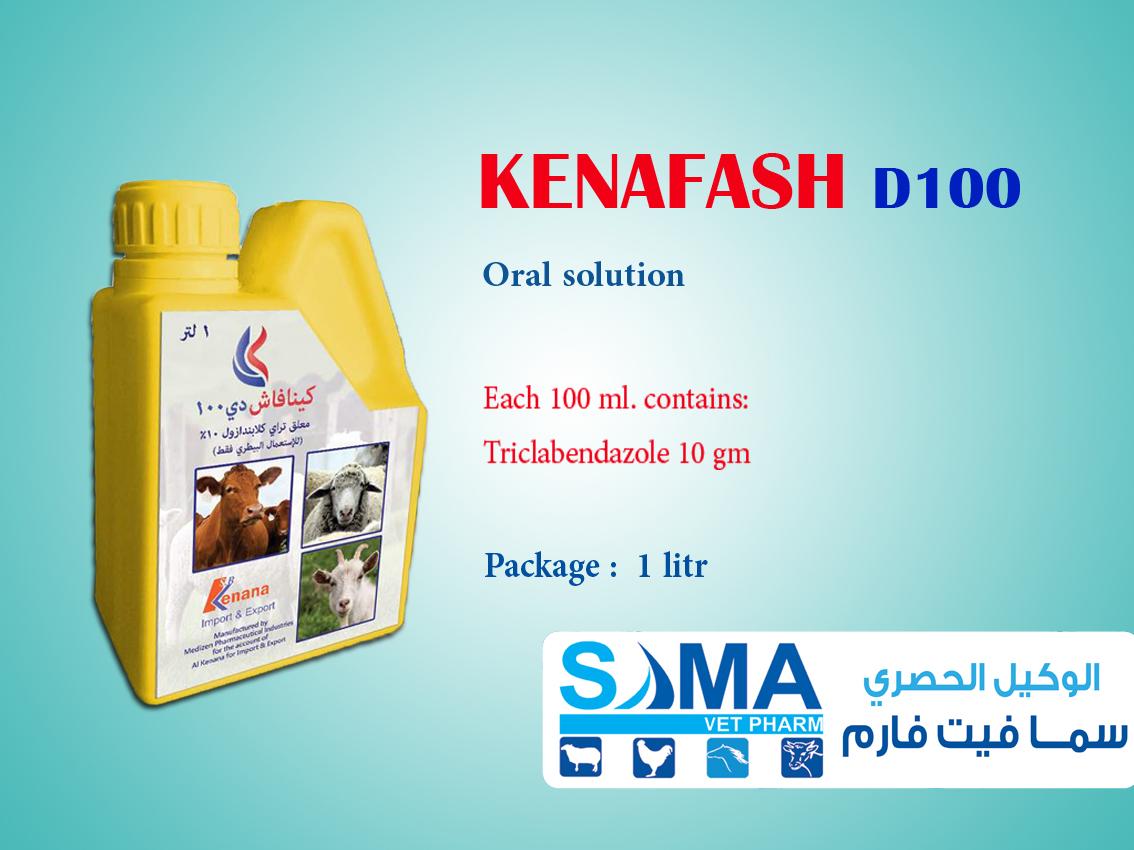 Kenafash D100